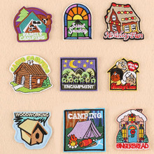 Stick On Wood House Badge Repair Patch Embroidered Iron Patches For Clothing Close Shoes Bags Badges Embroidery DIY