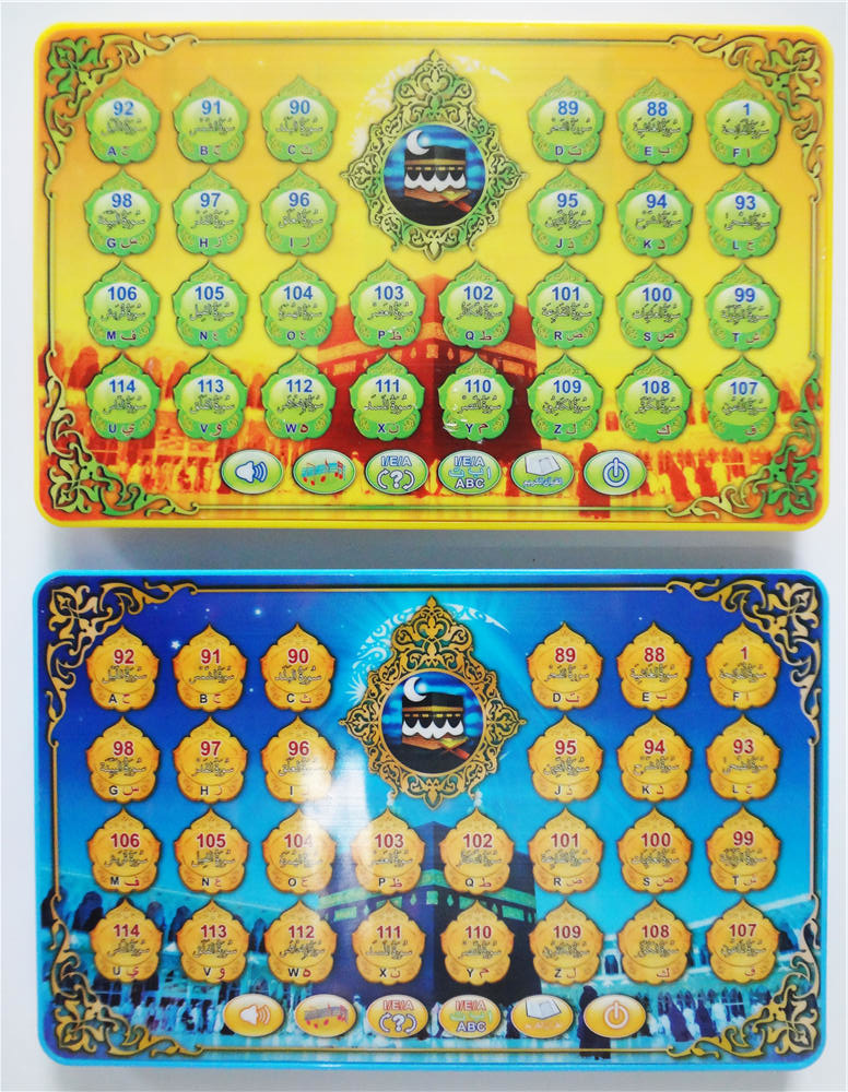 QITAI New 38 Chapters Quran Mini toy pad for kids,Y pad quran educational learning machine islamic toy,best gift for Muslim kids