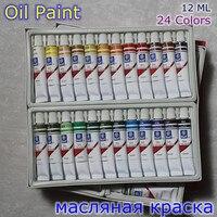 Lienzo para pintura de óleo de marca profesional  suministros de arte del pigmento  pinturas acrílicas  cada tubo de dibujo  conjunto de 12 ML y 24 colores paint beautiful -