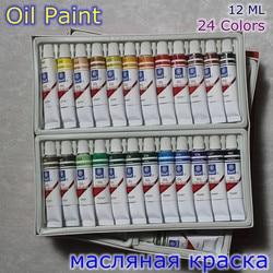 Professional Brand Oil Paint Canvas Pigment Art Supplies Acrylic Paints Each Tube Drawing 12 ML 24 Colors Set