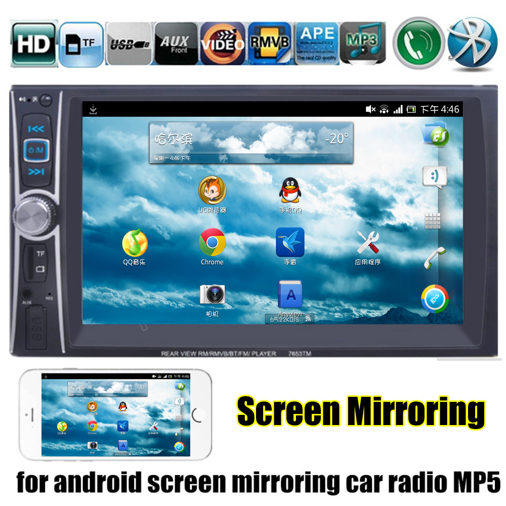 ФОТО 6.6 Inch 2 din steering wheel control Car radio Touch Bluetooth Stereo FM MP5 Player for android screen mirroring