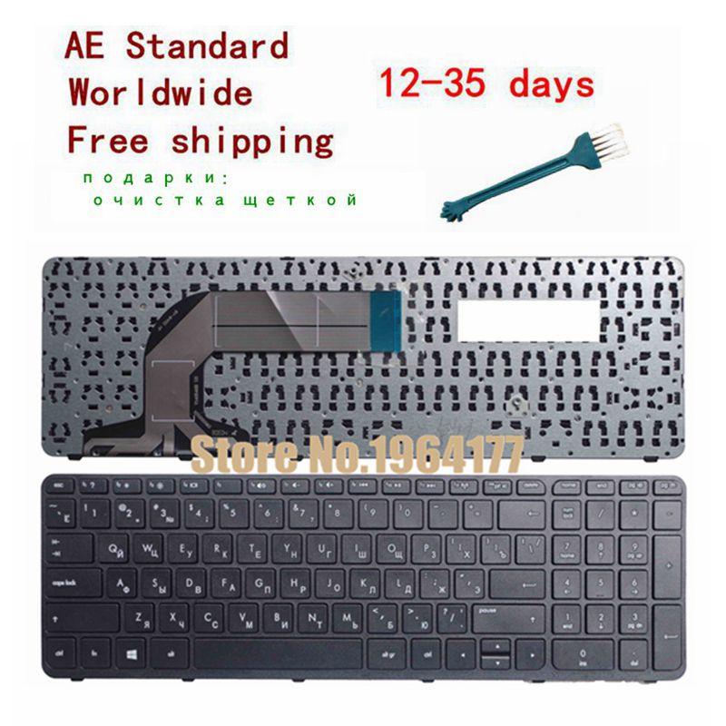Russian FOR HP Pavilion AER68U00110 17-e054er 17-e054sr 17-e060sr 17-e061sr RU laptop keyboard