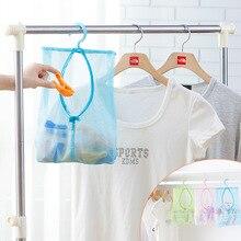 צבעים רב תפקודי תליית אחסון סל כביסה רב צבע רשת בגדי אחסון כלוב צעצוע שקית אחסון ציוד ביתי