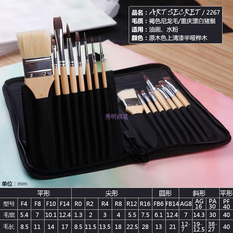 High quality 2267 South Korea taklon hair birch wood handle 16PC/Set watercolor&acrylic&oil paint art supplie brushes south korea han edition tire hair accessories fashion version of wrong layer tassel wide set auger flannelette hair band