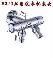 Dual Use Washing Machine Mop Pool Brass Faucet