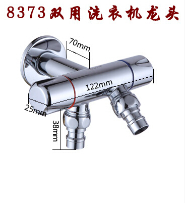 dual use washing machine mop pool brass faucet  washing machine timer 3 line 6 8cm dual use washing machine accessories