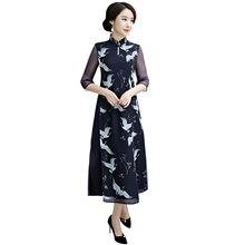 199dfa731f9518 Chinese Dress Silk Werbeaktion-Shop für Werbeaktion Chinese Dress ...
