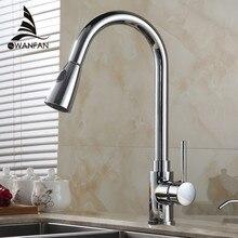 Neue design herausziehen küchenarmatur 360 rotierenden chrom silber schwenk spültischarmatur tap vanity wasserhahn cozinha 408906