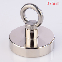 D75L 200KG Powerful Neodymium Strong N52 Magnet Salvage Magnets Sea Fishing Magnet Magnetic Material Base with 20m Rope