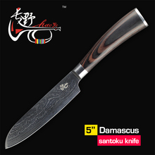 5″ inch damascus santoku knife japanese quality vg10 steel kitchen knives fruit paring knife durable small knife wood handle NEW