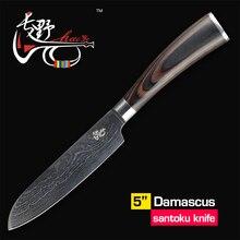 """5 """"zoll damaskus santokumesser japanischen qualität vg10 stahl küche obstmesser schälmesser langlebig kleinen messer holzgriff NEUE"""