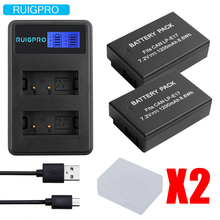 RuigPro 1200mAh LPE17 LP E17 LP-E17 Battery+LCD Dual Charger for Canon EOS 200D M3 M6 750D 760D T6i T6s 800D 8000D Kiss X8i L10
