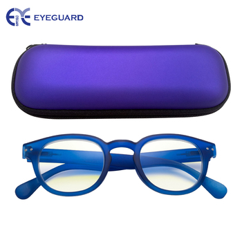 Computer Protect Glasses 4