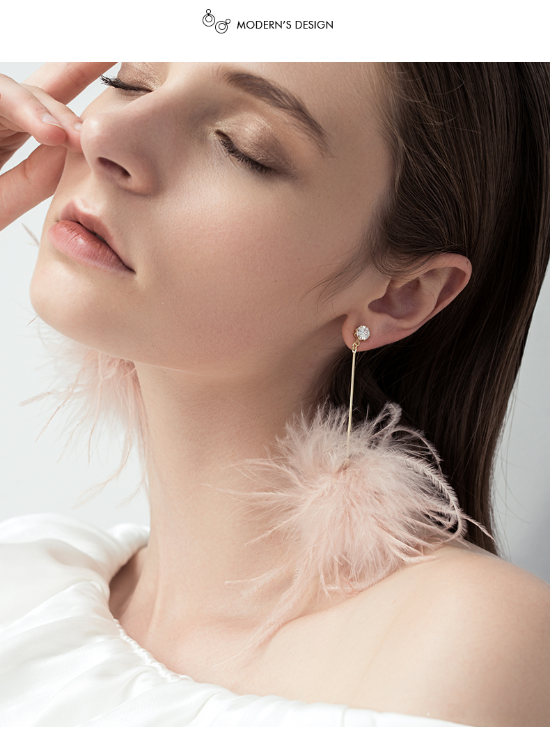 2018 new hair ball feather earrings female Japan and South Korea long temperament earrings personality hipster sweet earrings