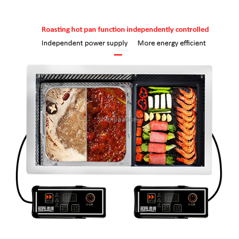 Commercial wrie-control embedded barbecue stove infrared BBQ & Hot pot 2-in-1 Electric stove for BBQ shop/buffet 220v 1200W 1PCCommercial wrie-control embedded barbecue stove infrared BBQ & Hot pot 2-in-1 Electric stove for BBQ shop/buffet 220v 1200W 1PC