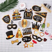 Happy Birthday 24Pcs 30/50/60th Photo Booth Props Mask Decoration Adult Party Anniversary Photobooth Supplies