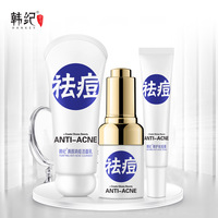 Acne Treatment Skin Care Cream 3pcs Sets Whitening Moisturizing Oil Control Anti Acne Herbal Facial Cleansing