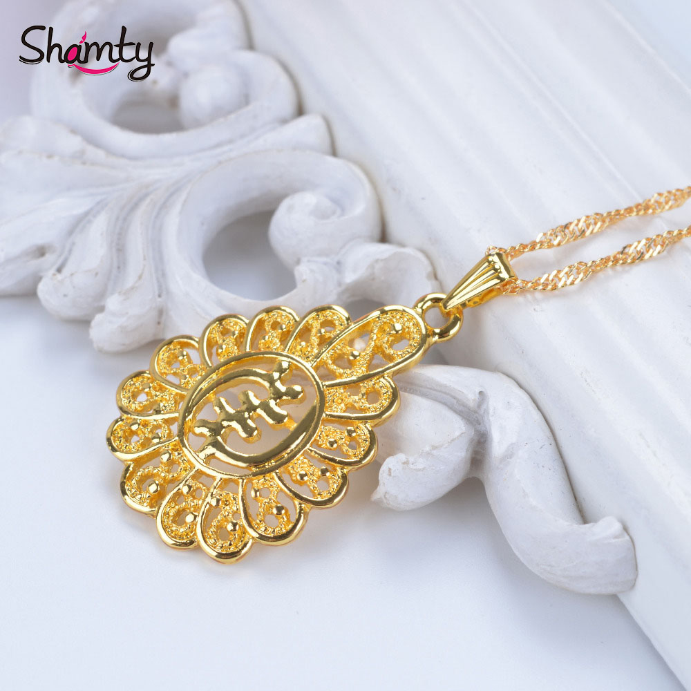 Shamty Trendy African Adinkra Gye Nyame Ethnic Jewelry Pure Gold Color Ghana Pendant Necklaces Ghanaian Item