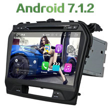 2GB RAM 16GB ROM Double 2 din Android 7 1 2 Quad Core Car Media Player
