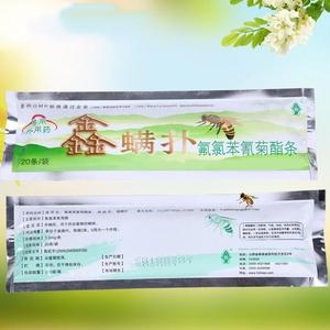 Image 5 - 20Pcs/Pack 20 Fluvalinate Strips Anti Insect Pest Controller Instant Mite Killer Miticide Bee Medicine Mite Strip