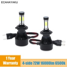 ECAHAYAKU 2Pcs H4 H7 led headlight H11 9004 9007 H13 headlamp X7 Series Car Headlight Bulbs 72w 7200lm Auto light offroad