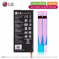Original Battery For LG X Power BL-T24 4100mAh k220ds k220dsz k220ds2 k220z LS755 For LG K220 Battery Full Capacity BL T24 BLT24