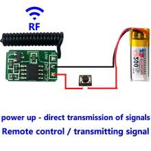 RF 433 MHz Remote Control Micro transmitter Module Mini small 3.7v 4.5v 6v 9v 12V Battery power wireless switch accessories