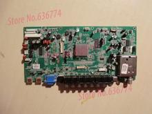 Konka LC47DS60DC; 47DS30C motherboard 35,012,228 with V470H1-L03 Screen