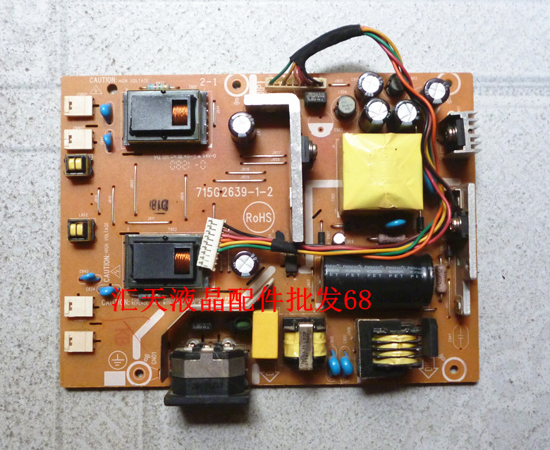 Free Shipping>Original 100% Tested Working   G2200W power board G900 power board 715G2639-1-2 high voltage board free shipping original 100% tested working va1913w power board 715g2892 3 2