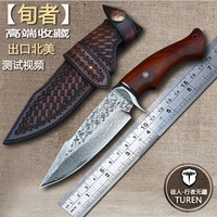 60 HRC Handmade VG10 Damascus steel hunting straight Survival knife rosewood/ebony handle with vegetable tanned leather sheath