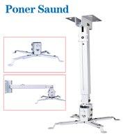 Poner Saund Universal Adjustable Projector Ceiling Mount Loading 15KG Wall Hanging Projector Bracket For LED Proyector Holder