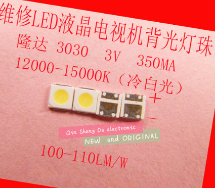 200pcs LED Backlight 1W 3030 3V Cool White 80-90LM TV Application  New