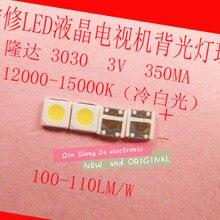 200 шт светодиодный подсветка 1W 3030 3V холодный белый 80-90LM ТВ Приложение Новое