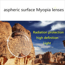 A pair myopia lenses For Cycling  Eyes Myopia and Reading frame Riding