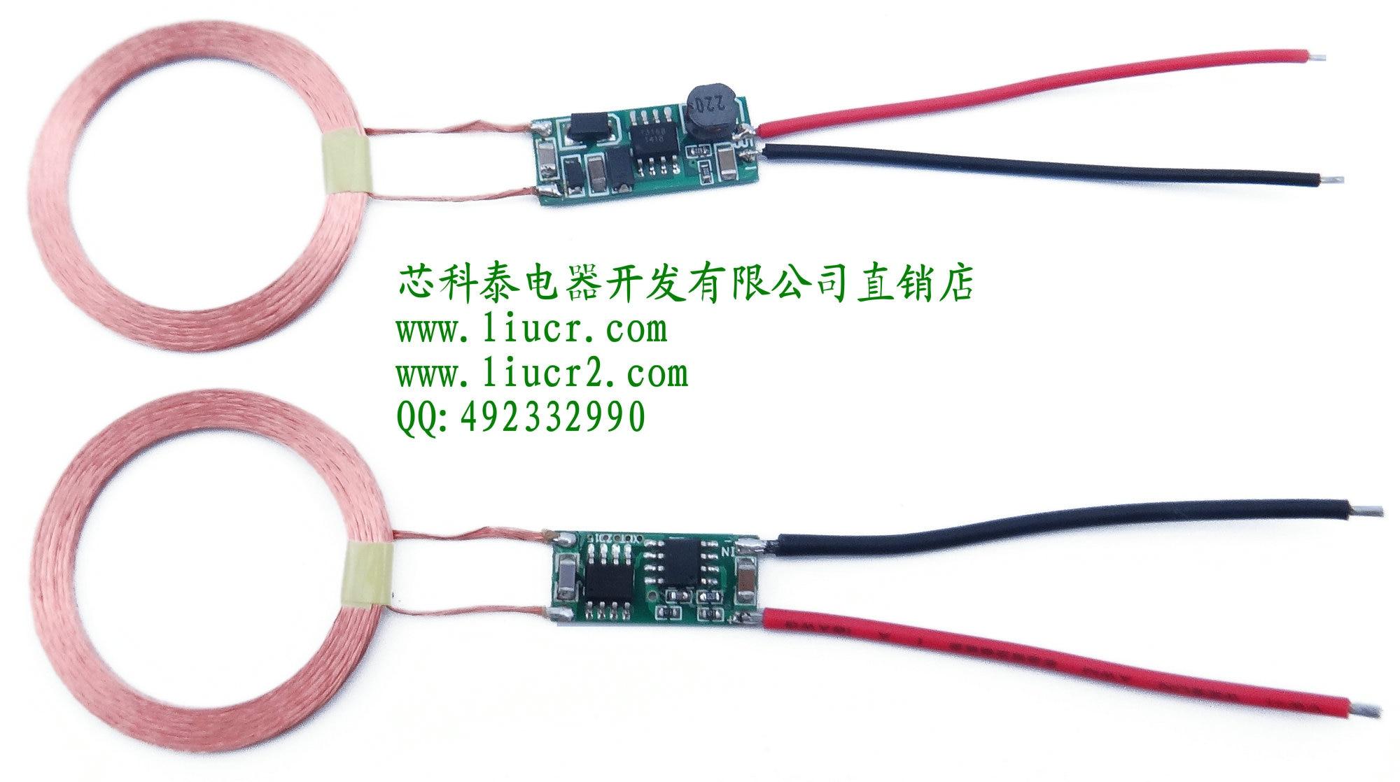 800mA wireless charging  supply module 412 program800mA wireless charging  supply module 412 program
