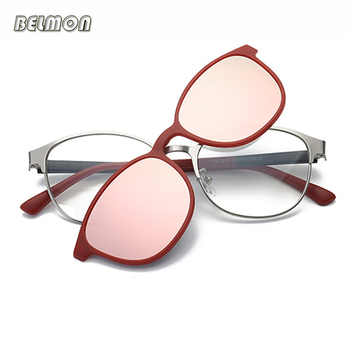 Belmon Fashion Spectacle Frame Men Women With  Polarized Clip On Sunglasses Magnetic Glasses Male Driving Myopia Optical RS475 frame free glasses frame with magnet clip film myopia gray glasses lens rimless frame men and omen sunglasses frame no border