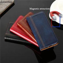 Чехол-книжка с бумажником для Huawei Y6, Y9, Y7, Y3, Y5 II Prime Pro, кожаный, цвет в ассортименте.