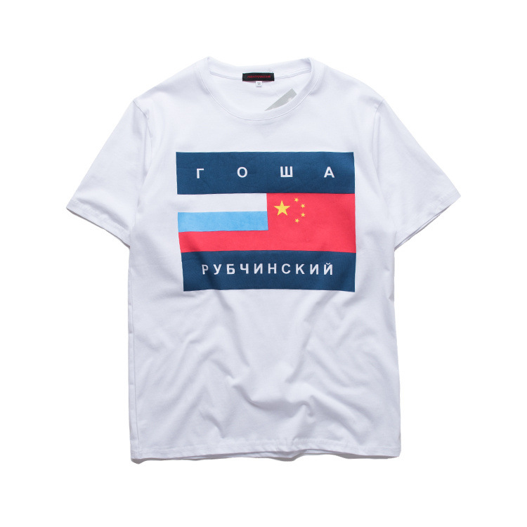 7351ae423 TOP Quality Gosha Rubchinskiy Flag Print Palace Skateboards T shirt Men  Summer T shirt Tee Off White Virgil Abloh Size S XL-in T-Shirts from Men's  Clothing ...