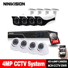 HD cctv surveillance system 8CH 4MP 2560*1440P DVR AHD bullet Dome Camera CCTV indoor Outdoor Home Security Camera System Kit ninivision new home super 4mp hd ahd camera security cctv black mini dome 24led infrared night vision surveillance camera system