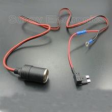 1 М 1.5mm2 Сигареты Автомобиля Расширение Прикуривателя 12В УВД Предохранитель Нажмите Holder Lead