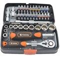 P073 FOSHOU FS-38 38PCS Industrial Mini socket ratchet wrench set 1/4 socket set screwdriver head Auto Repair tools S2 material