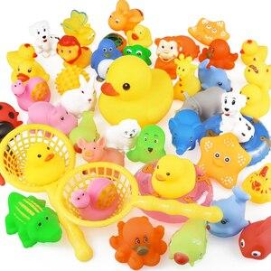 Image 1 - 15 teile/beutel Bad Spielzeug Tiere Schwimmen Wasser Spielzeug Mini Bunte Weiche Schwimm Gummi Ente Squeeze Sound Lustige Geschenk Für Baby kinder