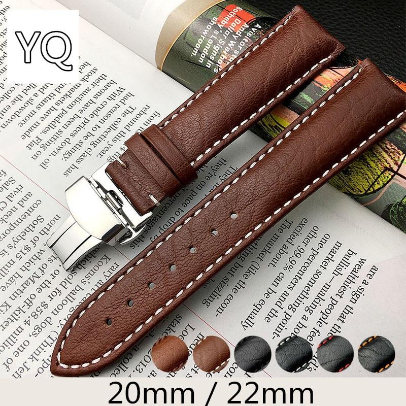 bracelet cuir montre 22mm