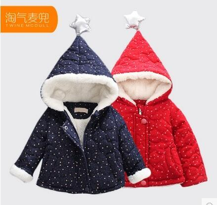 Male and female baby jacket coat cotton-padded clothes thickening hooded wadded newborns with velvet nine months out the season