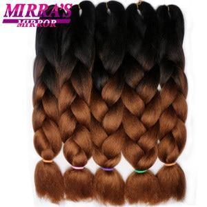 Mirra's Mirror Jumbo Braids