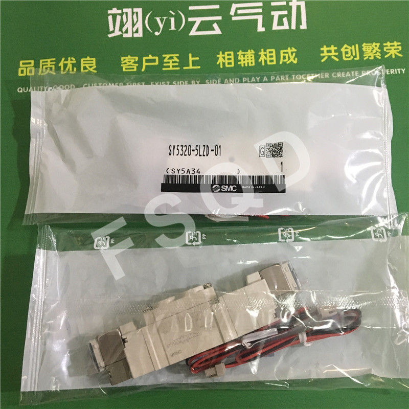 SY5320-5LZD-01 SY5320-5LZE-01 SY5320-6LZD-01 SY5320-6LZE-01 SMC Thin air solenoid valve pneumatic component air tool series brand new japan smc genuine valve sy5320 4lzd 01