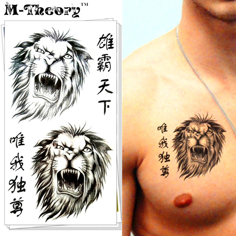 Online Shop M-theory Lion Growl Choker Temporary 3d Makeup Tattoos ...