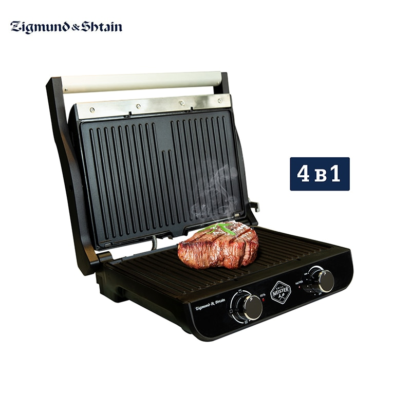 Electric grill Zigmund & Shtain GrillMeister ZEG-925 grilling Household appliances for kitchen latin grilling