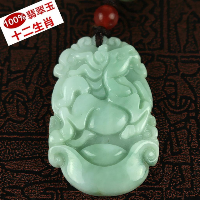 Stonependant Rat Ox Tiger Rabbit Chinese Zodiac Snake Horses Sheep