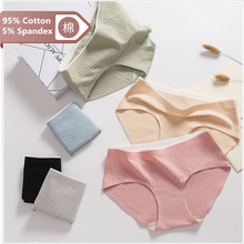 High Quality Womens Cotton Panties Seamless Breathable Comfortable Ladies Briefs Female Underwear Underpants Women Pants